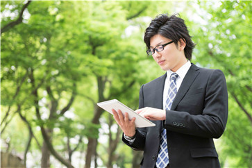「日语知识」人间失格所谓世人日语-老师傅-趣味问答 知识 第1张