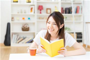 商务日语的基本用语 知识 第1张