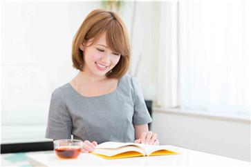 「日语知识」喜欢的日语怎么说-学弟-知识社区 学习天地 第2张