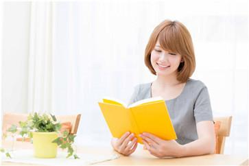 友达日语在线-心路历程-问答 培训 第3张