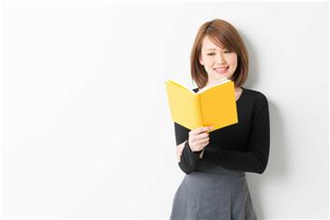 长春日语培训机构 知识 第1张