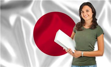 枣庄日语高考加盟_枣庄日语高考加盟费用_枣庄日语高考加盟条件 高考日语合作 第1张