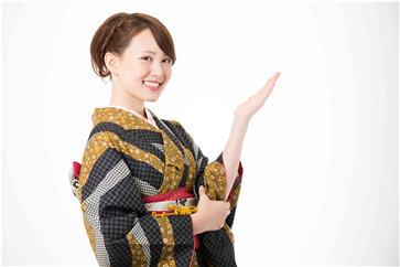 「日语知识」生日快乐的日语怎么说-经厉-共享 学习天地 第2张