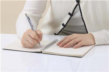 「高考日语知识」温州可以高考日语 高考 第1张