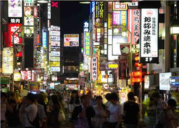 「日语教师」日语人才就业网-达人-知识网 知识 第1张