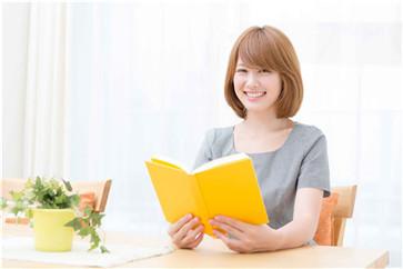 广州日语培训初级-点击查看-费用 培训 第1张