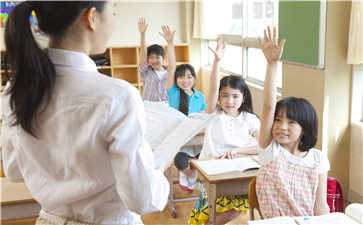 培训日语价格便宜